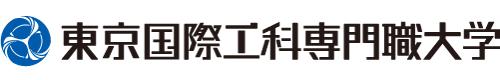 国際 職 大学 工科 専門 名古屋